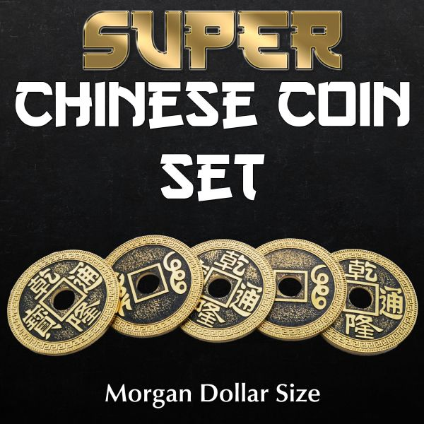Super Chinese Coin Set - Morgan Dollar