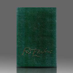 Harbin Book